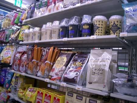 Convenience Food Copyright flickr - torisan3500